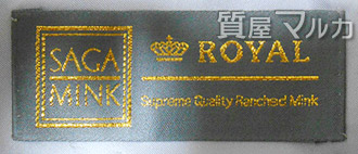 SAGA MINK ROYAL Supreme Quality Ranched Mink