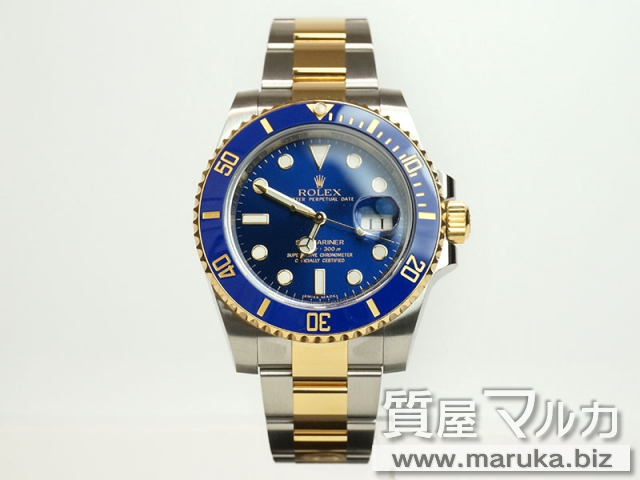 finest selection 53818 4dc30 ロレックス/青サブマリーナ 116613LBの買取・質|質屋マルカ