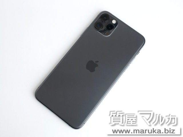 apple/iPhone11 Pro MAX 256GB au▲ MWHJ2J/A【質屋マルカ】