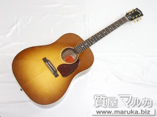 Gibson J-45 Monthly Limited Run 2016の//買取・質預かり